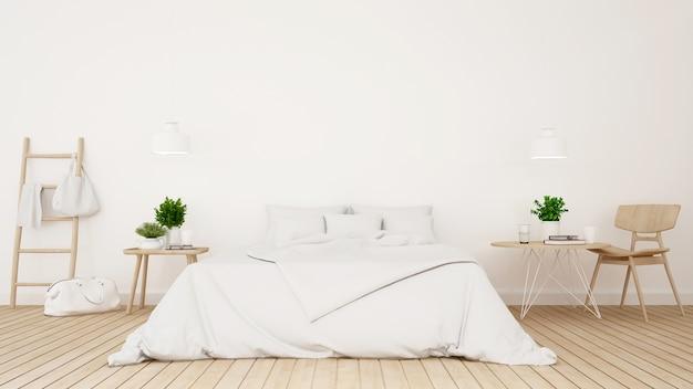 Weißes schlafzimmer oder gästezimmer des minimaldesigns des hotels Premium Fotos