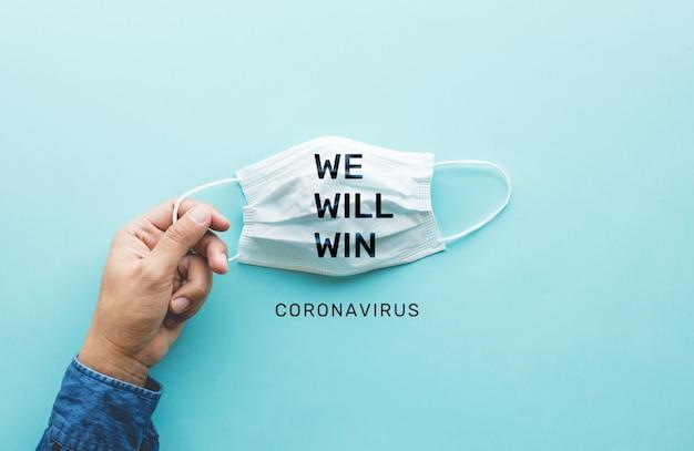Wir werden mit coronavirus-ausbruch gewinnen Premium Fotos