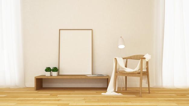 Wohnzimmer und bibliotheksbereich und rahmen für artwork - 3d-rendering Premium Fotos