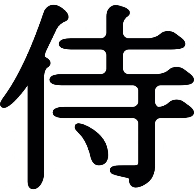 Nippon Kanji Vector kanji vectors , photos and psd files free download