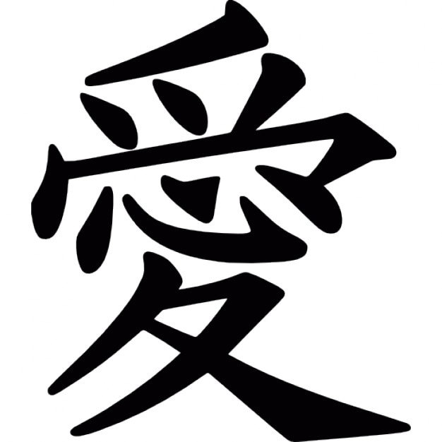 Kanji vectors photos and psd files free download Japanese calligraphy online