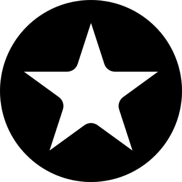 white star icon - photo #15