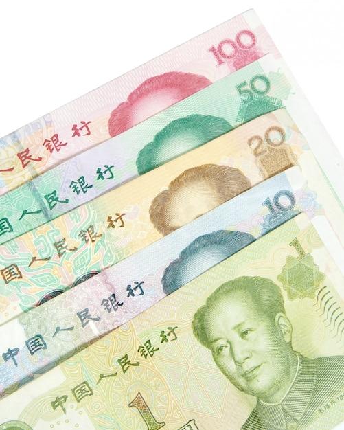1 20 50 100中国の紙幣のクローズアップ Premium写真
