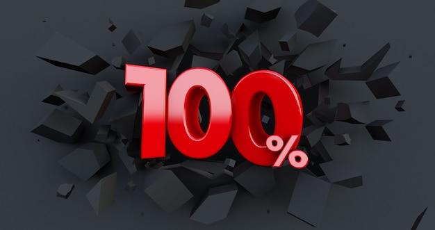 1億パーセントの販売。ブラックフライデーのアイデア。 100%まで。中央が100%の壊れた黒い壁 Premium写真