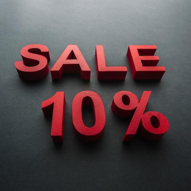 10%割引での販売 無料写真
