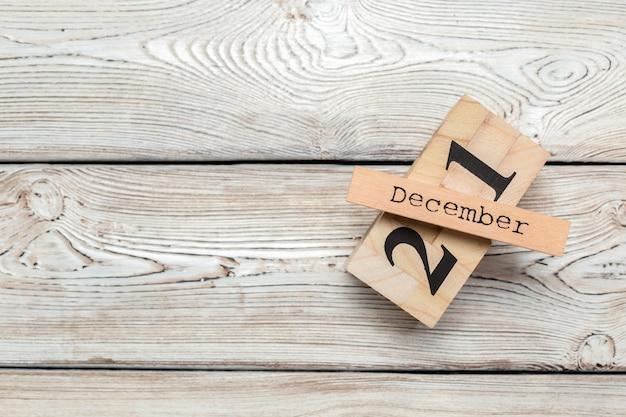 12月21日。12月の21日目、カレンダー。冬時間 Premium写真