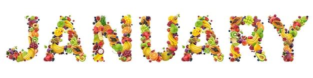 さまざまなフルーツとベリーでできた1月の言葉 Premium写真