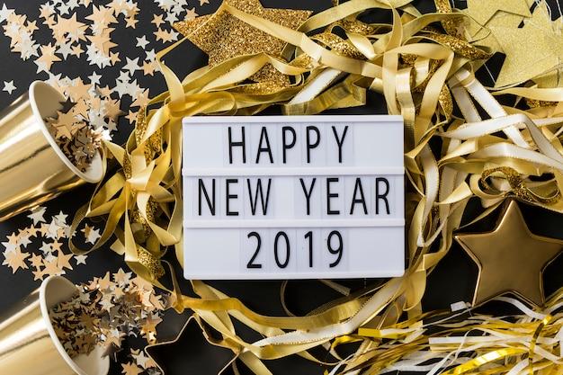 平和と幸せな新年2019刻印 無料写真