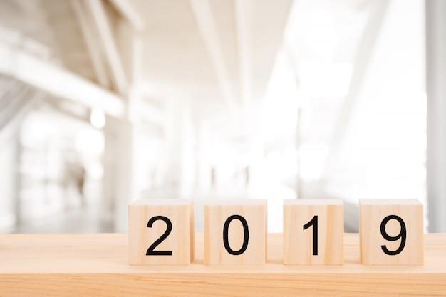 木製キューブの新年あけましておめでとうございます2019本文 Premium写真