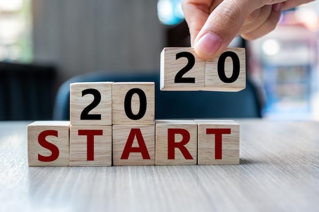 2020表の背景に単語を開始します。解像度、戦略、ソリューション Premium写真