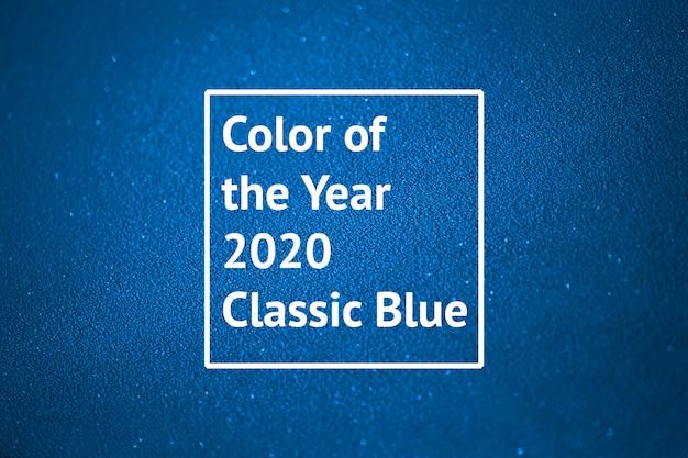 カラーオブザイヤー2020クラシックブルー Premium写真