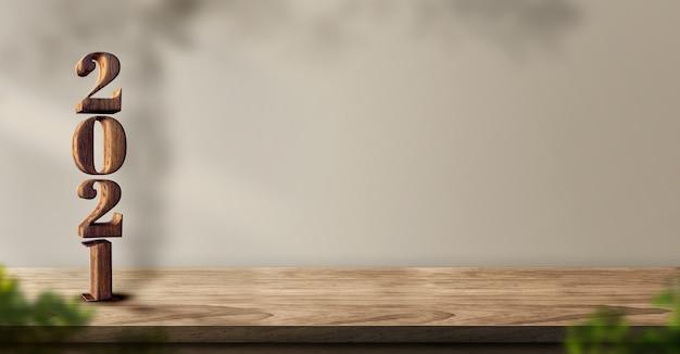 Номер дерева с новым годом 2021 (3d-рендеринг) на фоне деревянного стола с окном солнечного света Premium Фотографии