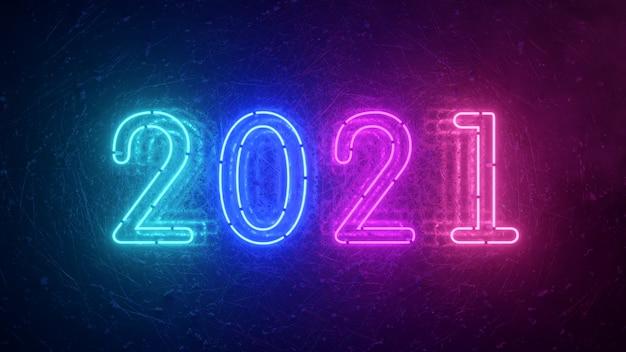 2021ネオンサイン背景新年のコンセプト。明けましておめでとうございます。金属の背景、現代の紫紫紫のネオンの光。ちらつきライト。 Premium写真