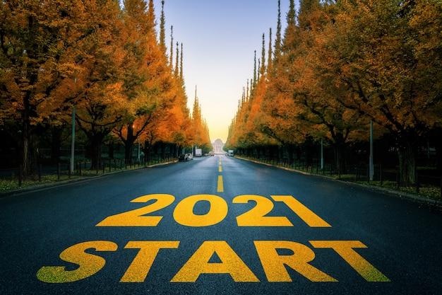 2021 새해 여행 여행 및 미래 비전 개념 프리미엄 사진