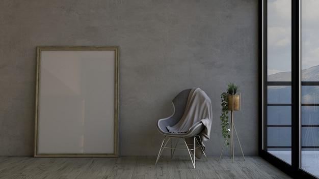 モダンな部屋のインテリアの3 dレンダリング Premium写真