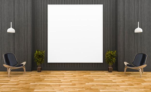 最小限のスタイルとダークウッドの部屋で3 dレンダリングの巨大な額縁 Premium写真
