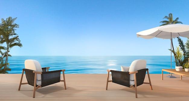 傘と夏の海の近くの木製テラスで3 dレンダリングビンテージビーチアームチェア Premium写真