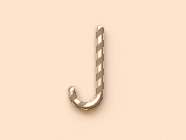 抽象的な曲線クリスマスキャンディブラウンゴールド3 dレンダリング Premium写真