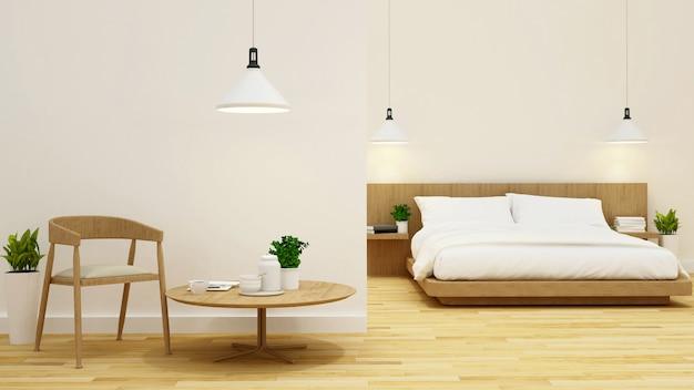 ベッドルームとリビングルームのすっきりとしたデザインの3 dレンダリング Premium写真