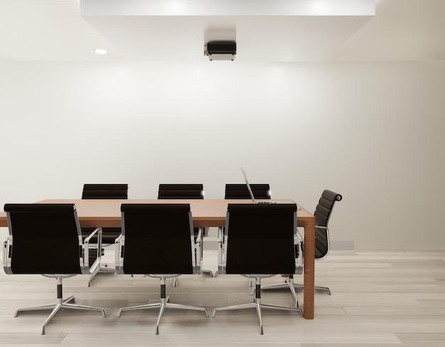白い壁、木製の床のコピースペース付き3 dレンダリングの会議室 Premium写真