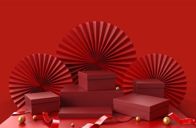 ショーのための赤い表彰台ギフトボックス中国の抽象的な紙の背景と3 dイラストレーションの床に金色のボールでプレゼンテーションを包装する高級製品。 Premium写真