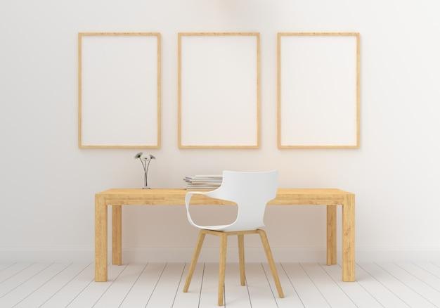 白い部屋のモックアップの3つの空のフォトフレーム Premium写真