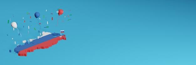 ソーシャルメディアのためのロシアの国の旗と組み合わせた3dマップレンダリングと追加されたウェブサイトの背景カバー独立記念日と全国的な買い物を祝うための青白赤の風船 Premium写真