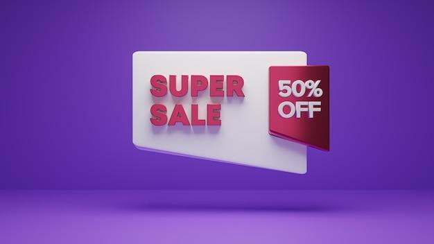 3d pink white render баннер 50% супер распродажи Premium Фотографии