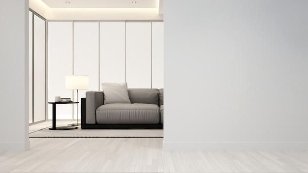 アパートやホテルのリビングルーム-インテリアデザイン-3d renderi Premium写真