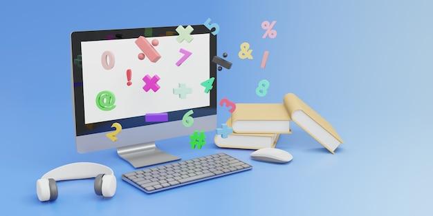 3d 렌더링 컴퓨터 마우스와 키보드 및 책 수학 전자 학습 온라인 교육 개념 복사 공간 배경 프리미엄 사진