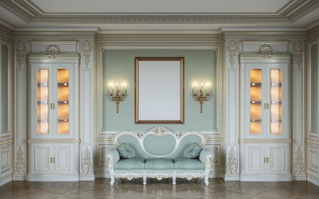 オリーブ色の木製の壁パネル、ショーケース、壁取り付け用燭台、フレーム、ソファを配したクラシックインテリア。 3dレンダリング Premium写真
