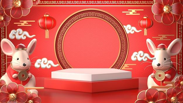 3d представляют китайской крысы на празднуют китайский новый год Premium Фотографии