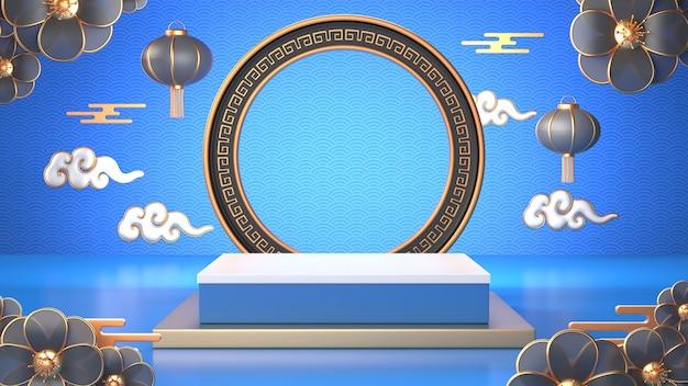 3d представляют голубого геометрического подиума и китайского украшения Premium Фотографии