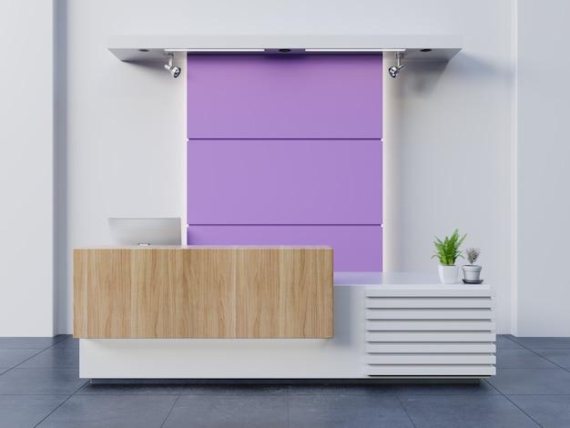 顧客サービスカウンターホワイトビジター、紫外線設計コンセプト、3dレンダリング Premium写真