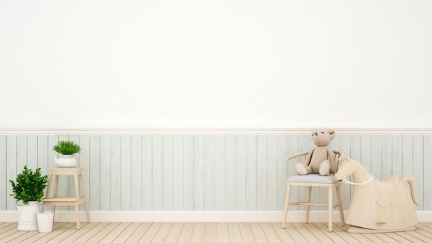 Детская комната дома или детской, интерьер 3d рендеринг Premium Фотографии