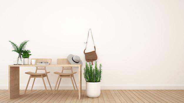 アートワークのためのコーヒーショップやワークスペースとスペース -  3dレンダリング Premium写真