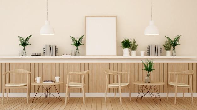 木の設計に関するレストランやコーヒーショップのダイニングエリア -  3dレンダリング Premium写真
