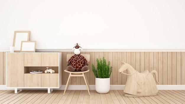 子供部屋やコーヒーショップの椅子の上のキリン人形 -  3dレンダリング Premium写真