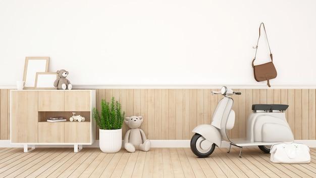 子供部屋または居間 -  3dレンダリング Premium写真
