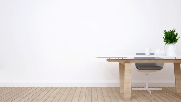 Рабочая область в доме или квартире - 3d рендеринг Premium Фотографии