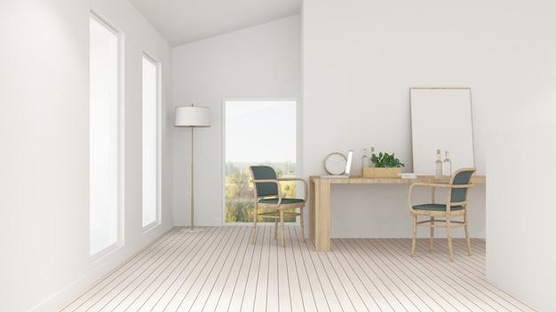 アパート -  3dレンダリングで空のスペースインテリアの最小限と壁の装飾をリラックス Premium写真