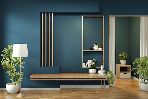 キャビネットフロア木製ミニマルなデザインの部屋に濃い青でモックアップします。 3dレンダリング Premium写真