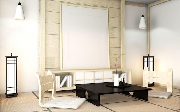 畳の床に禅の部屋の木製の壁、ポスターフレーム、ローテーブル、アームチェア。 3dレンダリング Premium写真