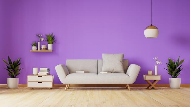 Современная гостиная с диваном и отделкой имеет фиолетовую стену, 3d-рендеринг Premium Фотографии
