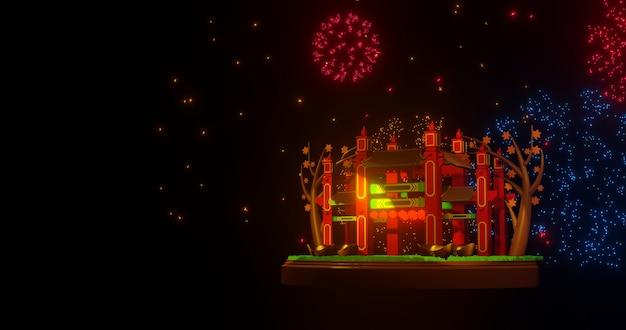 Китайский павильон арка, золото, деньги. 3d рендеринг. фейерверк Premium Фотографии