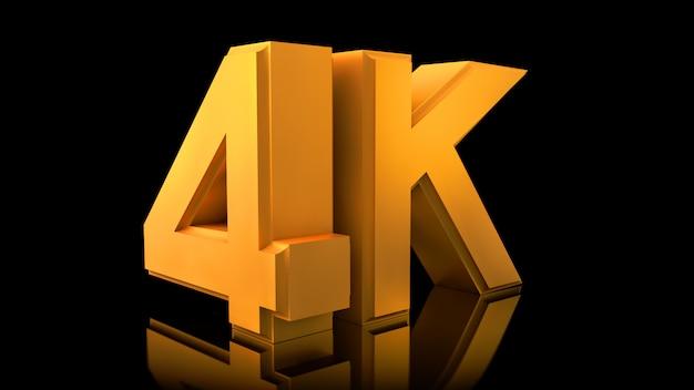 Видео 4к логотип. Premium Фотографии