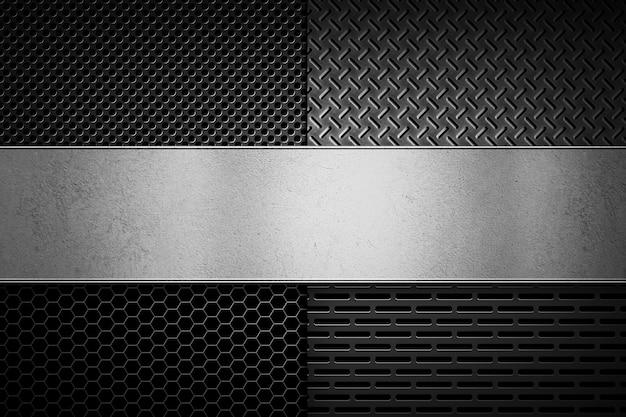 磨かれた金属と抽象的な現代的な灰色の穴があいた金属のテクスチャの4種類 Premium写真
