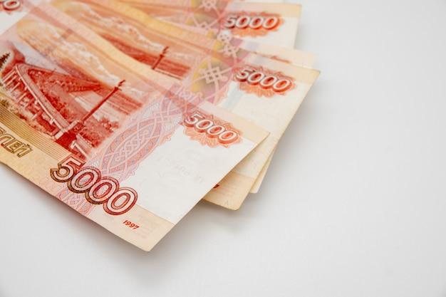 ロシアのお金5000ルーブル Premium写真