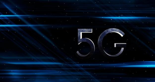 5gデジタルネットワークインターネット高速移動ライトライン背景5gワイヤレスネットワーク Premium写真