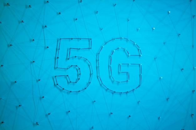 5gの現代技術の背景 無料写真